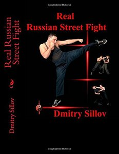 Real Russian Street Fight by Dmitry Sillov
