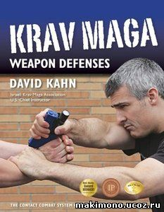 Krav Maga - protection against bladed weapons