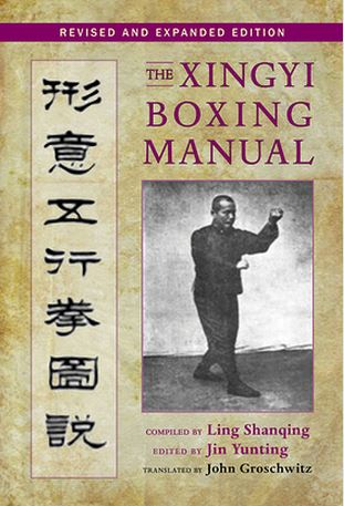 Manuals on Chinese boxing Shin-I