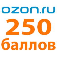 OZON new account - 250 from 1000 rub (25% < 1000 rub) 2019