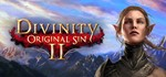 Divinity: Original Sin 2 (RU/UA/KZ/СНГ)