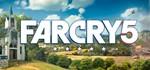 Far Cry 5 - Standard Edition (RU/UA/KZ/СНГ)