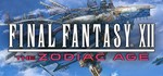 FINAL FANTASY XII THE ZODIAC AGE (RU/UA/KZ/СНГ)