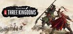 Total War: THREE KINGDOMS (RU/UA/KZ/СНГ)