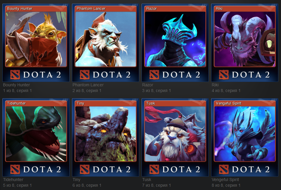 Full Set Dota 2 Trading Cards