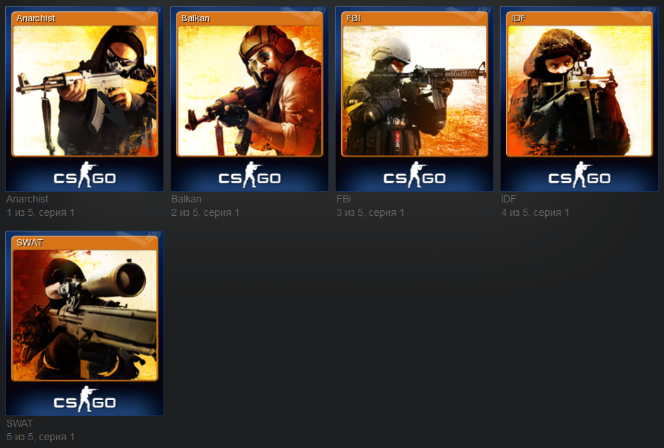 Full Set Counter-Strike: Global Offensive Trading Cards