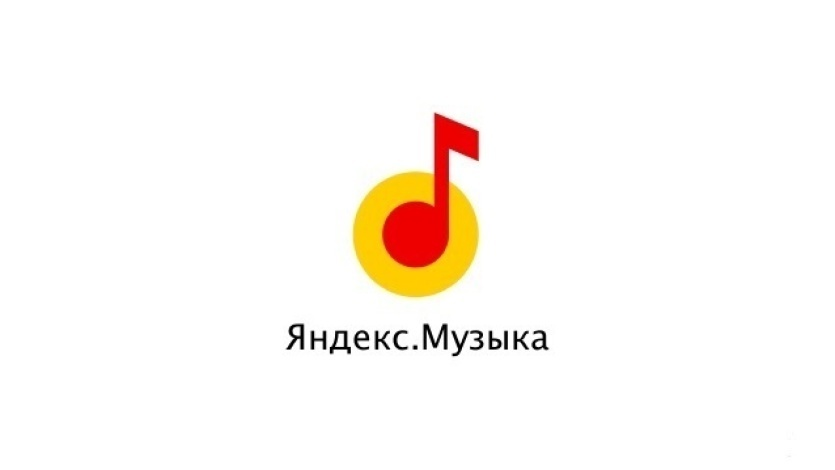Promo code Yandex Music for 3 months only for NEW USERS