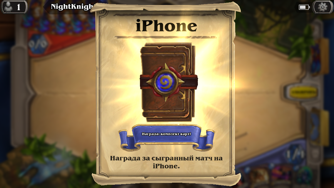 1xHearthstone Expert Pack (iPhone/Region Free)+Cardback