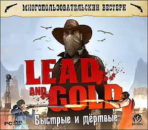 Lead and Gold: Gangs of the Wild West (Steam Key / ROW)