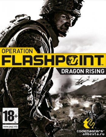 Operation Flashpoint: Dragon Rising  (Steam Key / ROW)
