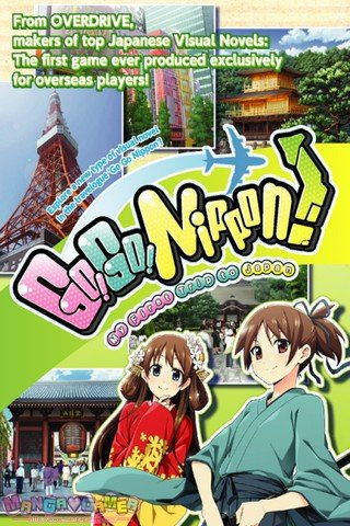 Go! Go! Nippon! ~My First Trip to Japan~ (Steam Gift)