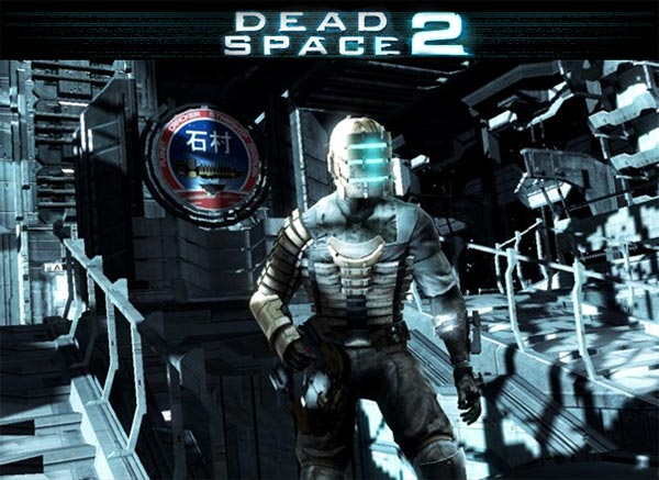 Dead Space 2  (Steam Gift / ROW / Region Free) HB link