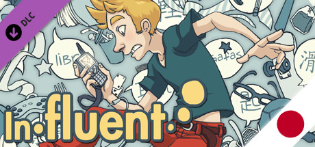 Influent, and Japanese Language pack(Steam Gift)HB link