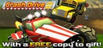 Crash Drive 2  (Steam Key / ROW / Region Free)