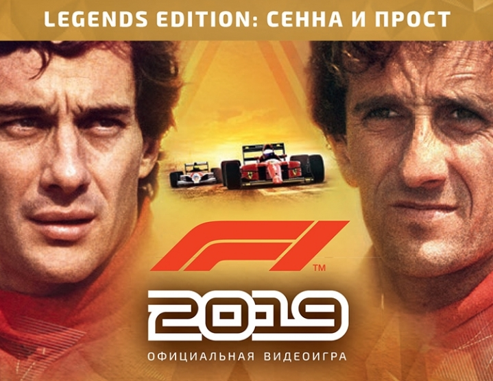 F1 2019 Legends Edition (RU) + GIFTS + DISCOUNT