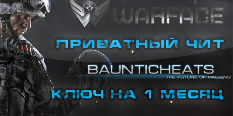 Купить EUROPE] Warface hack by CFF 1 месяц