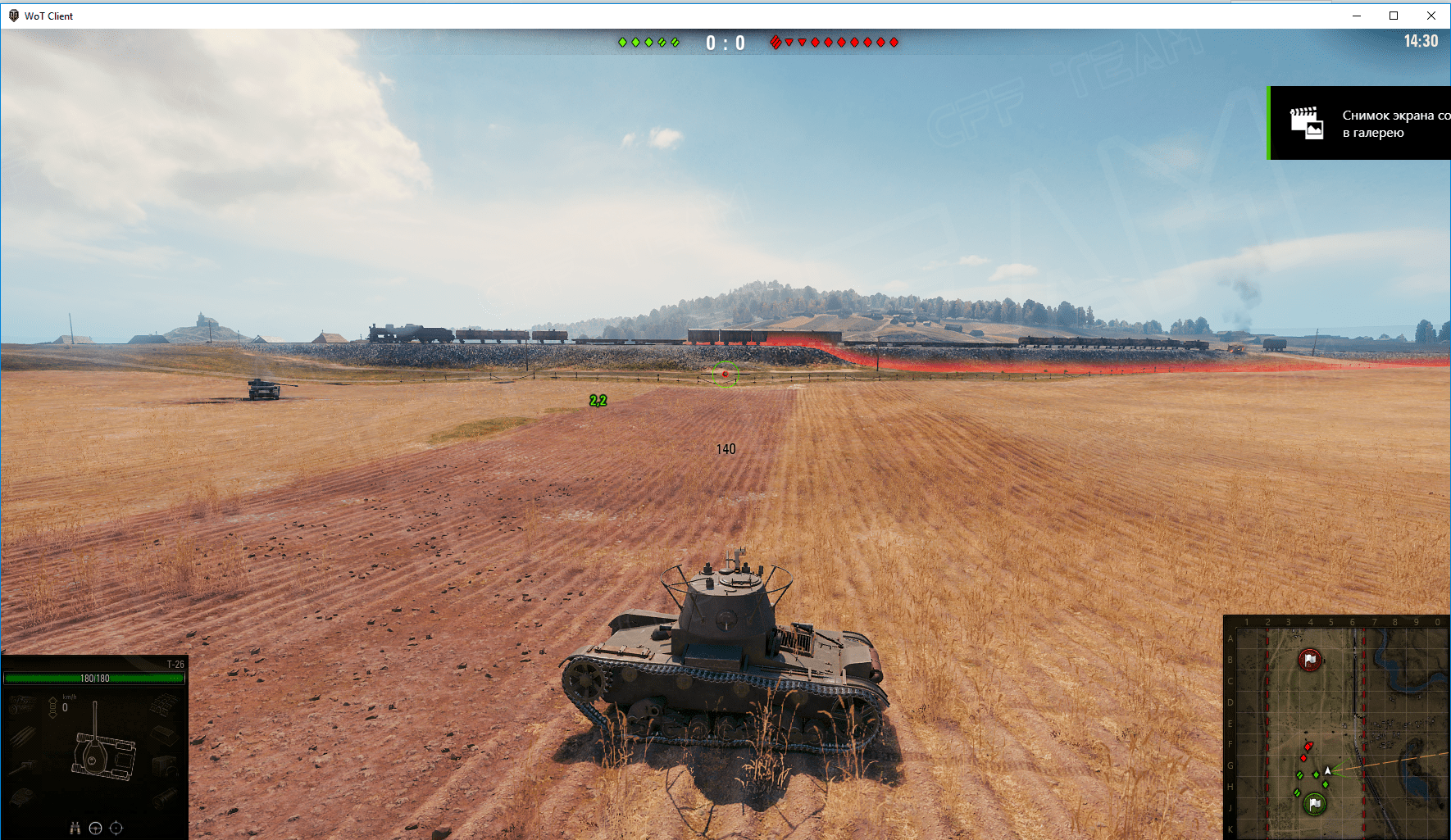 World of Tanks CFF-Hook (1 month) 2019