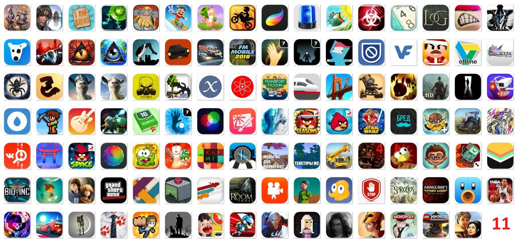 App Store Account with 80 Games iOS 8/9/10/11/12 2019