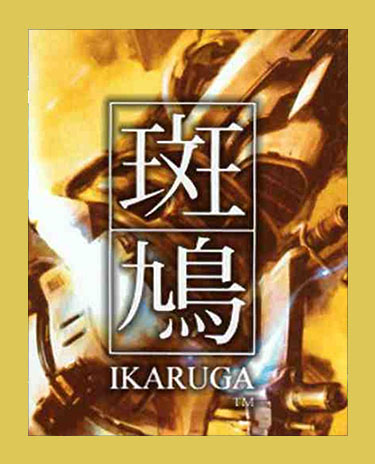 IKAGURA (Steam)(Region Free)