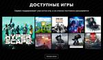 GFN премиум купить на WMCentre.net за 209 руб