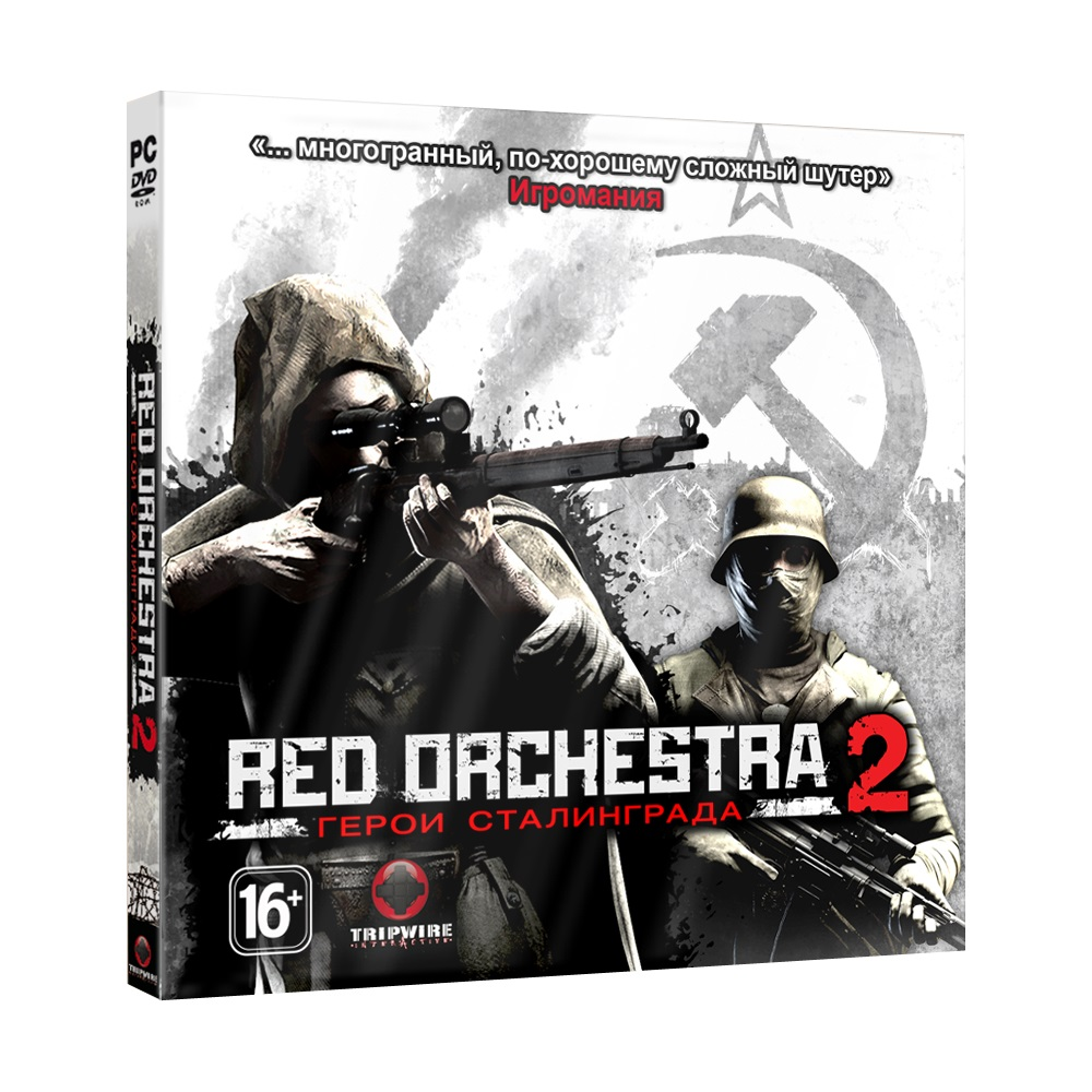 Red Orchestra 2: GOTY - Digital Deluxe. Worldwide