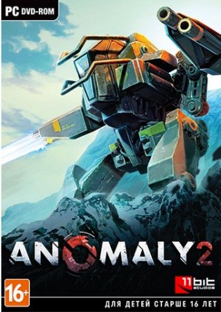 Anomaly 2 (Steam Key Region Free ROW) + + Specials Gifts