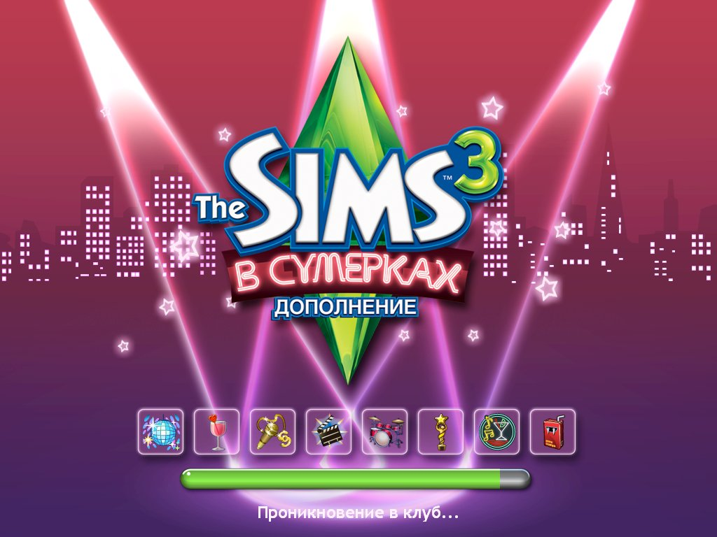The Sims 3 Late Night (Origin Key Region Free ROW)