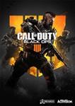 CALL OF DUTY BLACK OPS 4 Battle.net region free