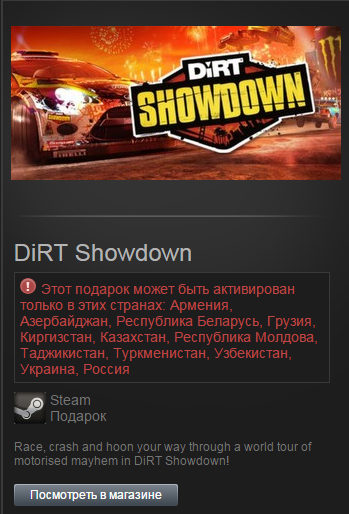 DiRT Showdown (Steam Gift-RU-CIS)