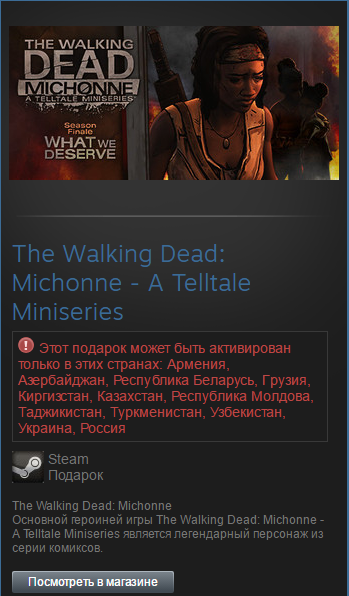 The Walking Dead: Michonne (Steam Gift-RU-CIS)