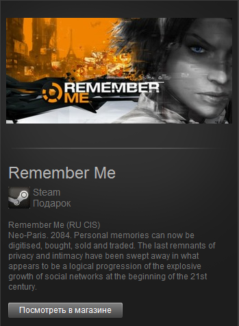 Remember Me (Steam Gift) (RU/CIS)