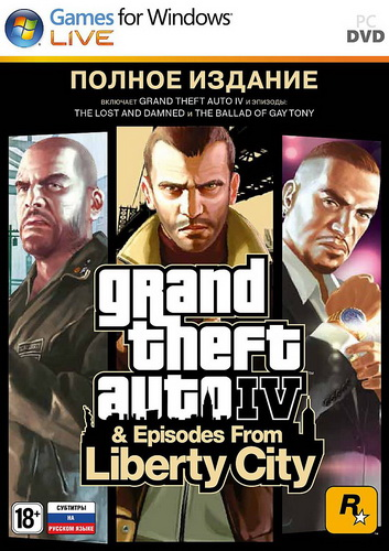 Grand Theft Auto IV: Complete Edition (steam gift-RoW)
