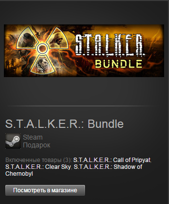 😱 S t a l k e r  bundle steam key global | S T A L K E R  Shadow of