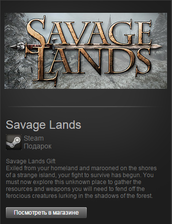 Savage Lands (Steam Gift-ROW)