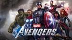 Marvel's Avengers + DLC + GLOBAL-Steam