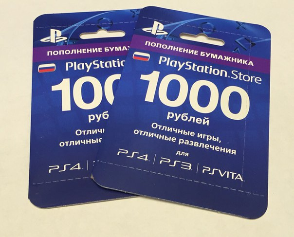 PSN 2000 рублей PlayStation Network (RUS)