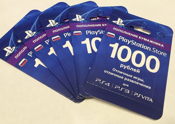 PSN 5000 рублей PlayStation Network (RUS)