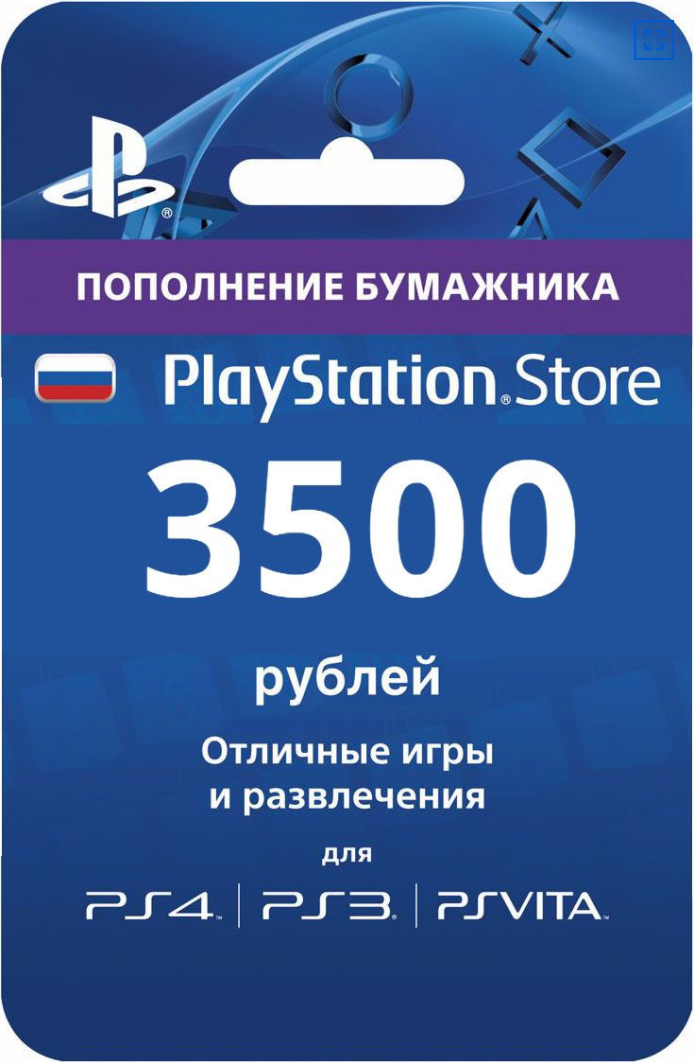 PSN 3500 rubles PlayStation Network (RUS)