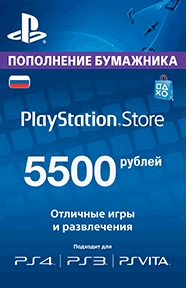 PSN 5500 rubles PlayStation Network (RUS)