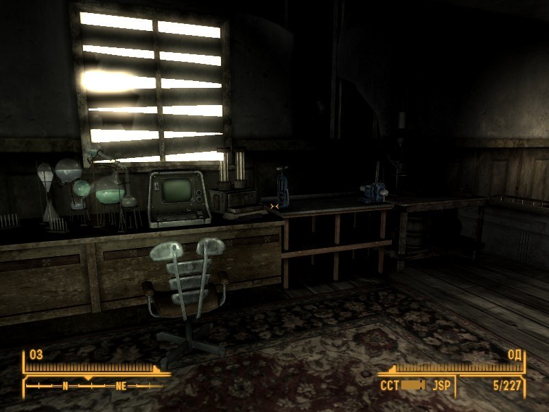 Fallout: New Vegas The House