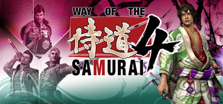 Way of the Samurai 4 (Region CIS, steam gift)