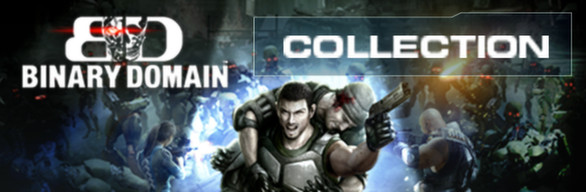 Binary Domain Collection (Region CIS, steam gift)