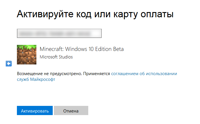MINECRAFT License Key | Windows 10 Edition