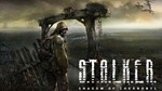 STALKER: Shadow of Chernobyl (GOG / REGION FREE)