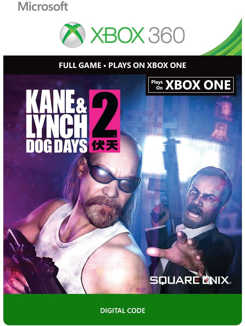 Kane and Lynch 2 Dog Days Xbox One 360 цифровой код