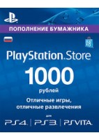 1000 rubles PSN PlayStation Network (RUS) код