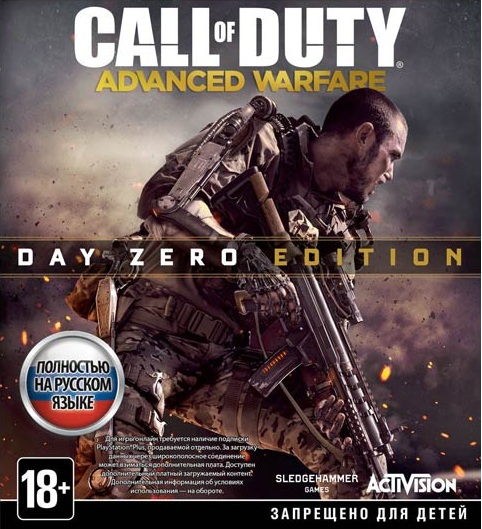Call of Duty: Advanced Warfare. Day Zero  RU/CIS Gift