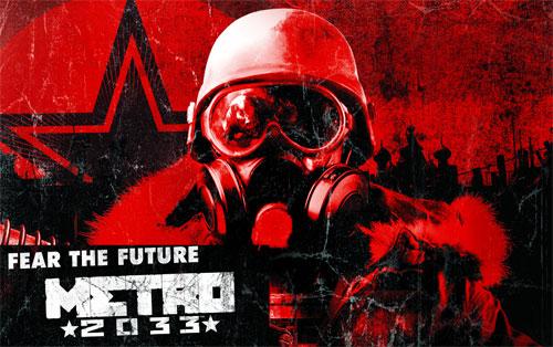 Скачать metro 2033 (2010) через торрент для pc. Размер игры [6,13 гб].