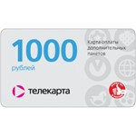 Telecard map options. add. package. Nominal 1000 rubles