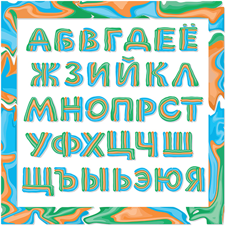 Vector decorative font, Russian alphabet